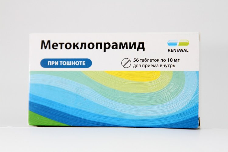 таблетки при тошноте